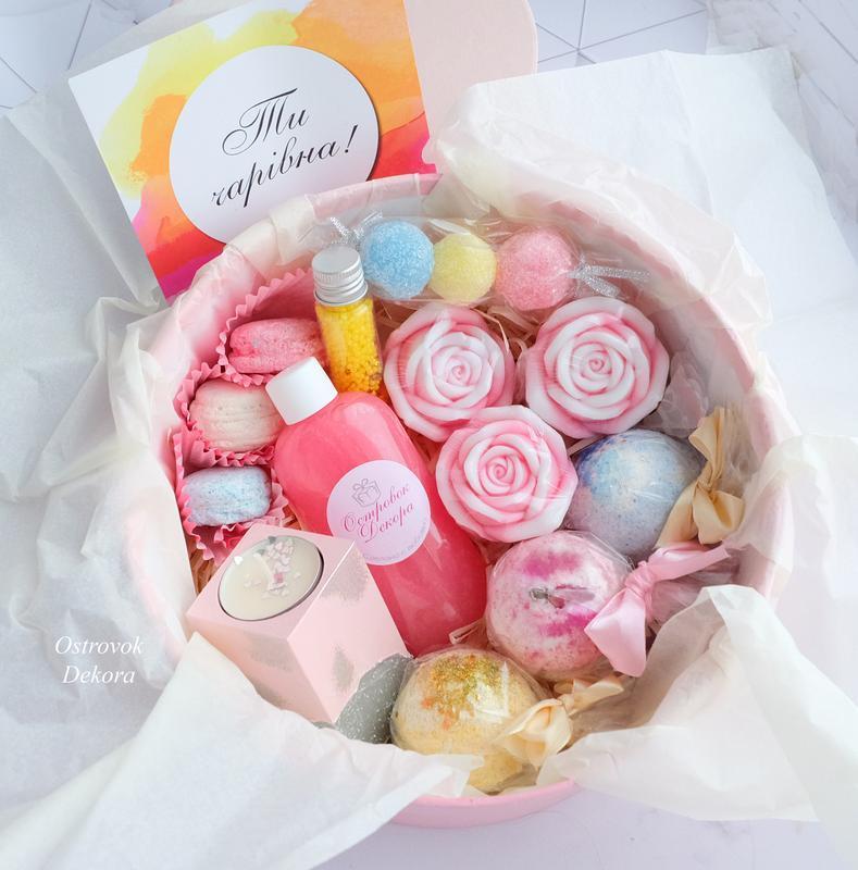 Подарочный набор «Pink SPA », подарок девушке,жене, коллеге, на день рождения