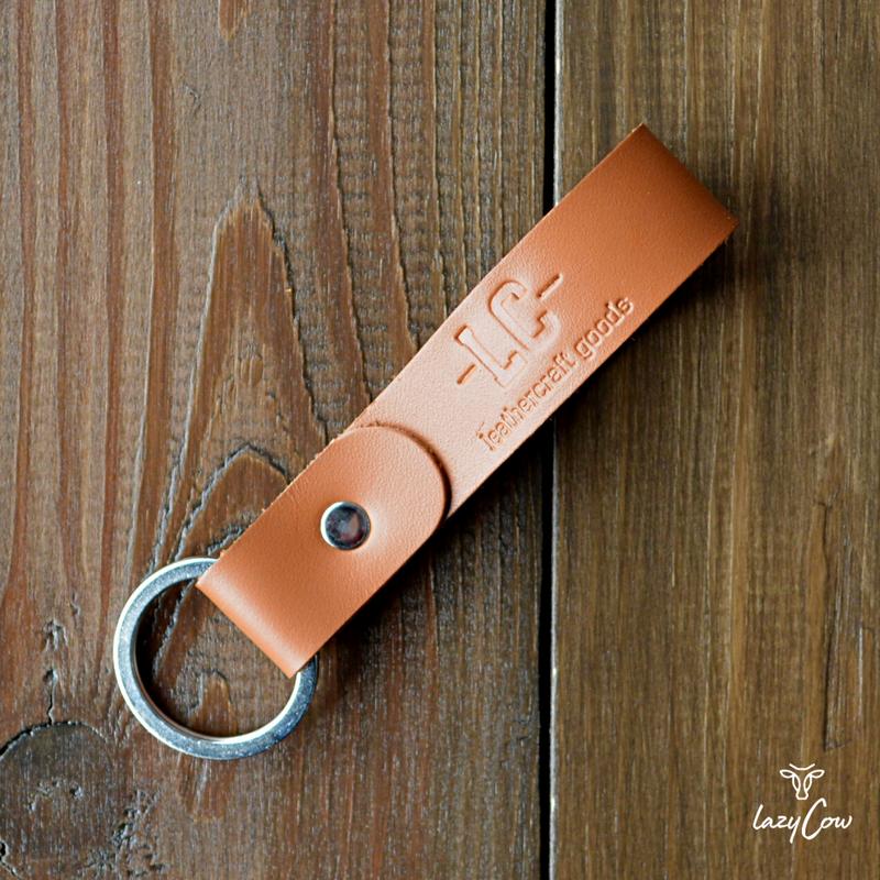 Брелок для ключей из натуральной кожи цвета карамель