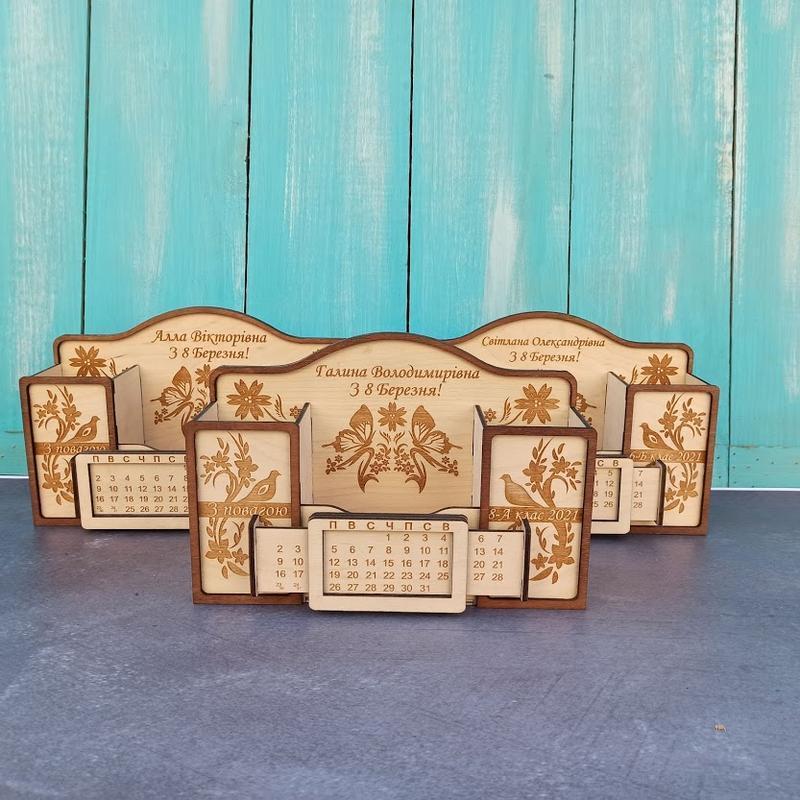 Именной органайзер для канцелярии, органайзер для учителя, деревянный органайзер