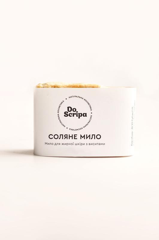 Соляне мило для проблемної шкіри