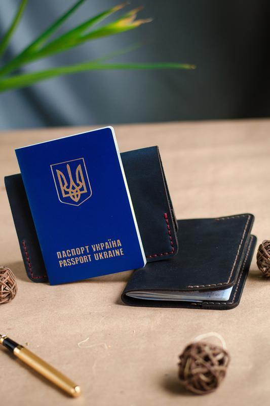 Обложка для паспорт  Подарок на День Рождение Персонализированный подарок Именная обложка
