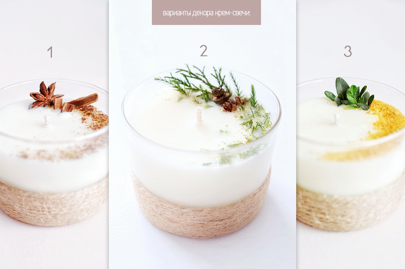 Натуральная ароматическая массажная крем свеча, эко, соевый и растительный воск, веган