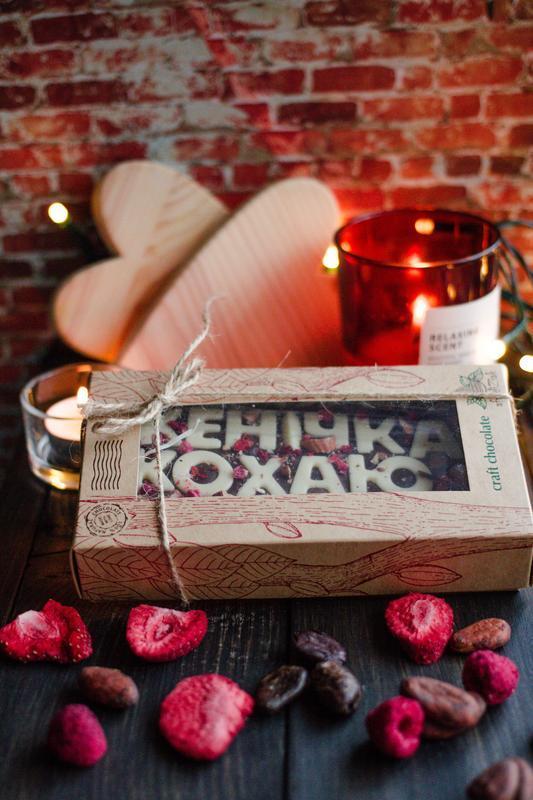 Шоколадная плитка подарочная , с надписью на ваш выбор (буквы печатные)  Afrodiziak