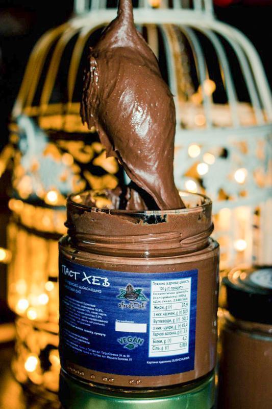 """Шоколадная паста  Afrodiziak """"Паст Хев"""" на коричневом сахаре 250 гр"""
