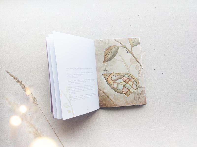 """Книга """"Томашекова справа"""""""