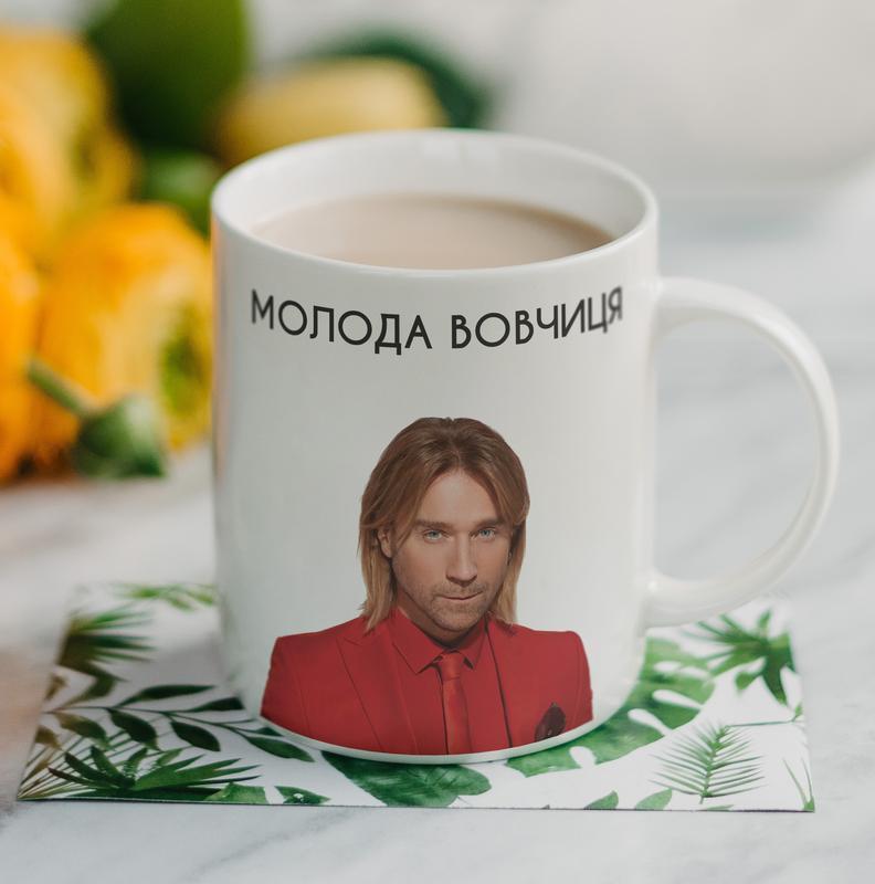 """Чашка с принтом """"Винник молода вовчиця"""""""