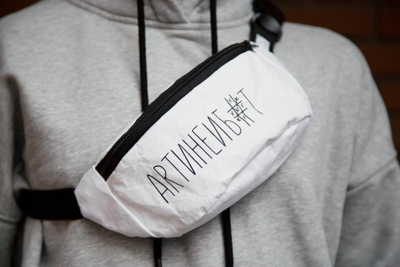 Бананка, сумка на пояс, сумка через плечё, бананка ручной работы, крафтовая сумка, сумка из бумаги.