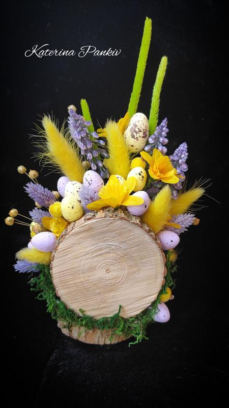 Весняно-великодня композиція