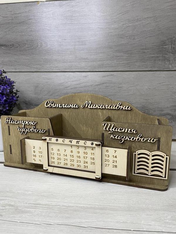 Дерев'яний органайзер з вічним календарем,настільний органайзер,підставка для канцелярії