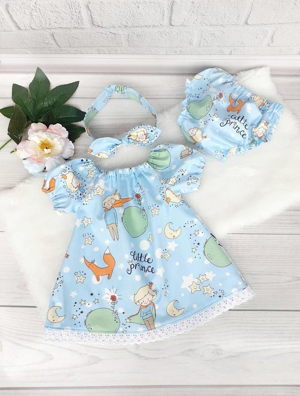 """Летний комплект для девочки """"Маленький принц"""": платье, трусики и повязка Солоха 62,68,74,80,86,92"""