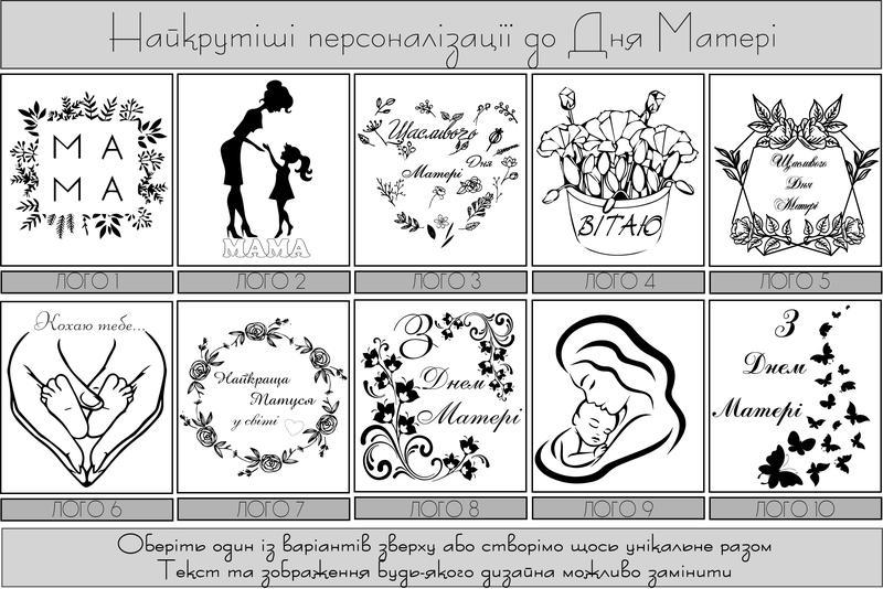 Коробочка З Дерева Для Чоловіка Жінки Скринька З Гравіюванням Для Чоловічих І Жіночих Годинників