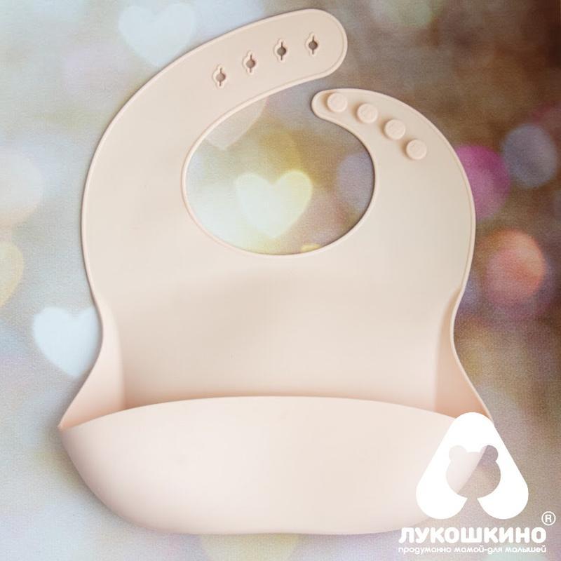 Детский силиконовый слюнявчик нагрудник с карманом Lukoshkino ®