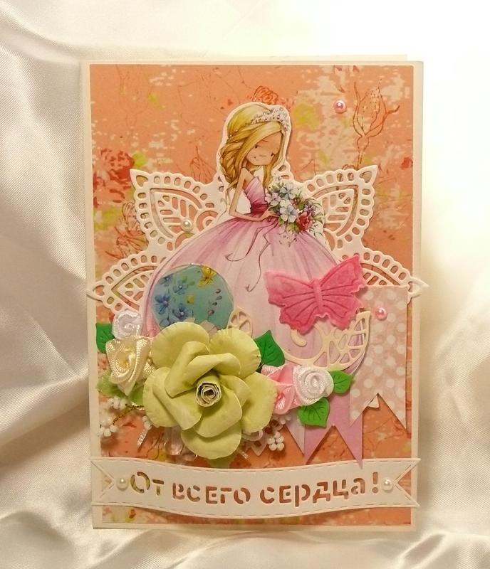 Открытки ручной работы кривой рог, открытку 2012 открытки