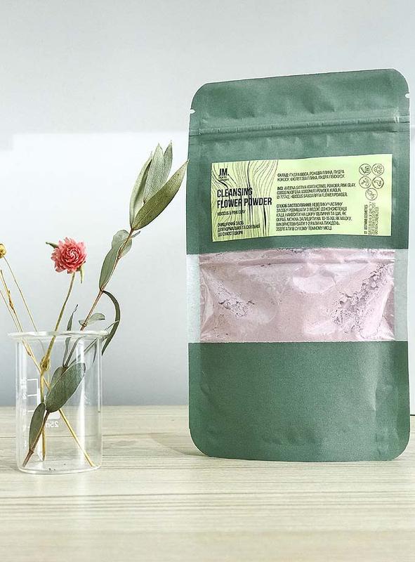 Cleansing flower powder Очищаюча пудра для сухої шкіри (vegan)