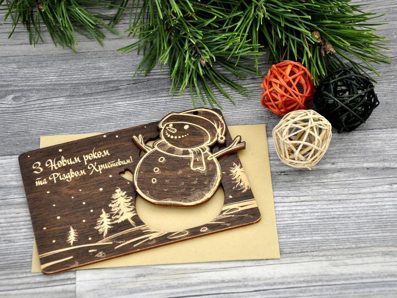 Деревянные открытки к новому году, целитель открытки