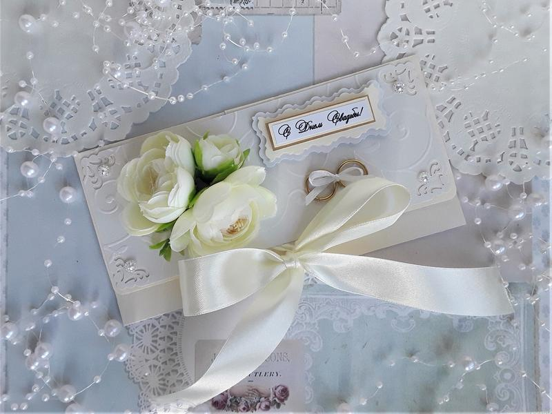 Картинки на свадьбу конверт