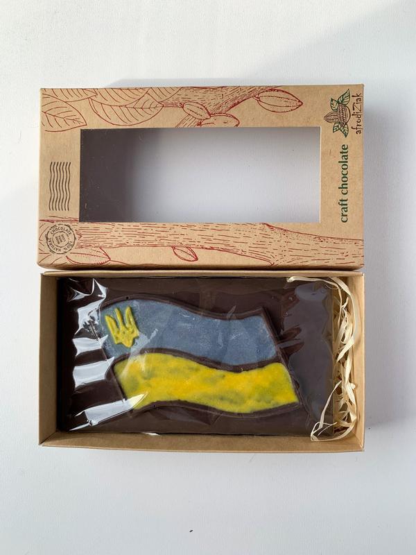 """Сувенирная плитка темного шоколада с украинской символикой """"Флаг""""  ТМ Afrodiziak"""