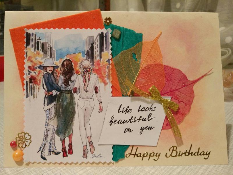 Плейс, готовые открытки для подруги
