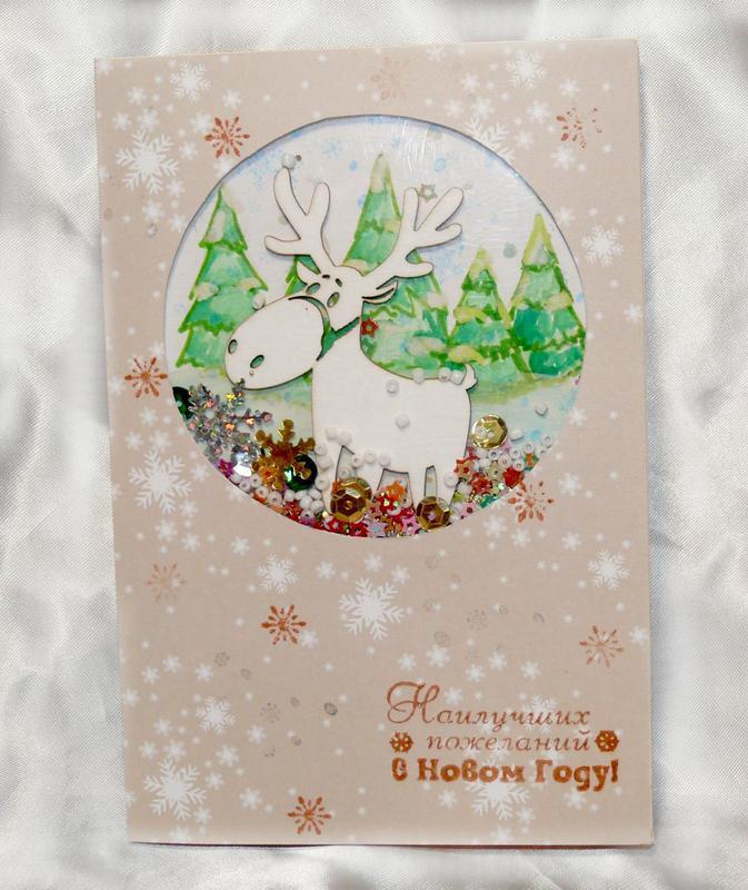 Днем, хенд-мейд новогодние открытки