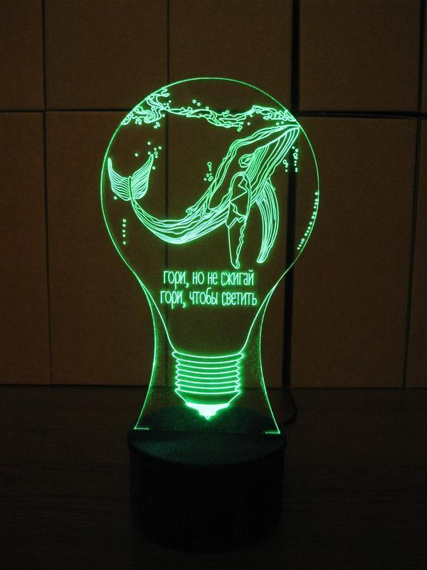 Кит в лампочке, акриловый светильник, ночник, LED лампа, подарок оригинальный, интерьер