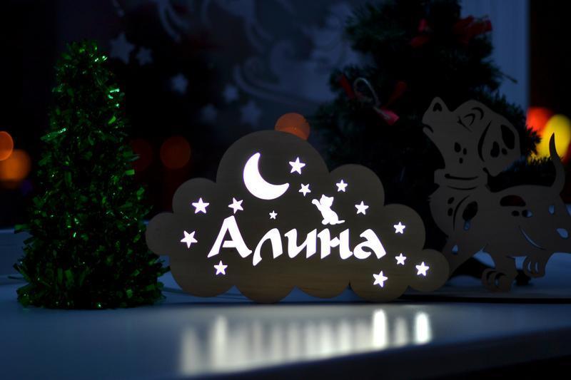 Ночник с именем - Алина