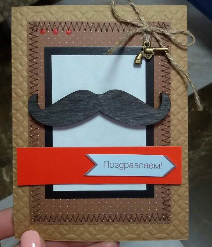 Хэнд мэйд открытки для мужчин