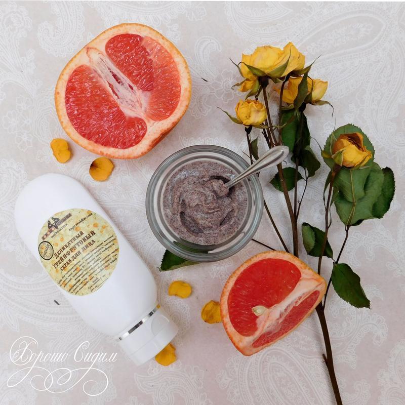 Деликатный грейпфрутовый скраб для лица
