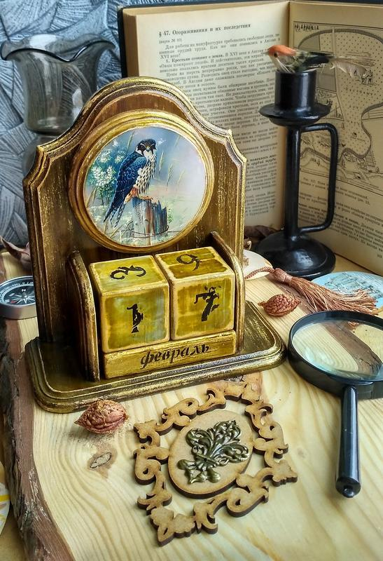 "Вечный календарь ""Мудрый сокол"""