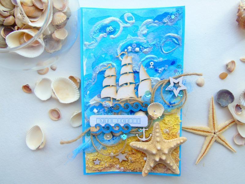 Психологические картинки, прикольные открытки на морскую тему