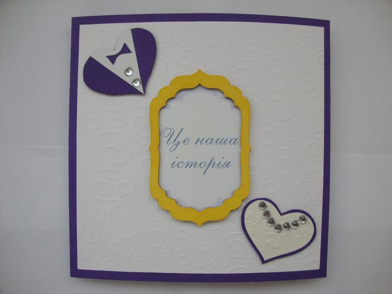 Объемные свадебные открытки 40