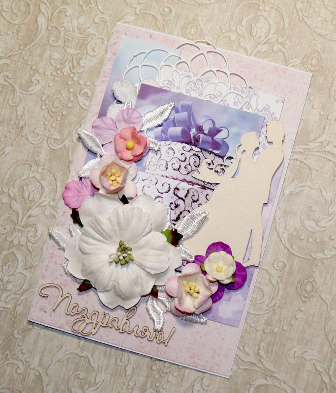 данном открытка хенд мейд ко дню свадьбы юбилеи запросы