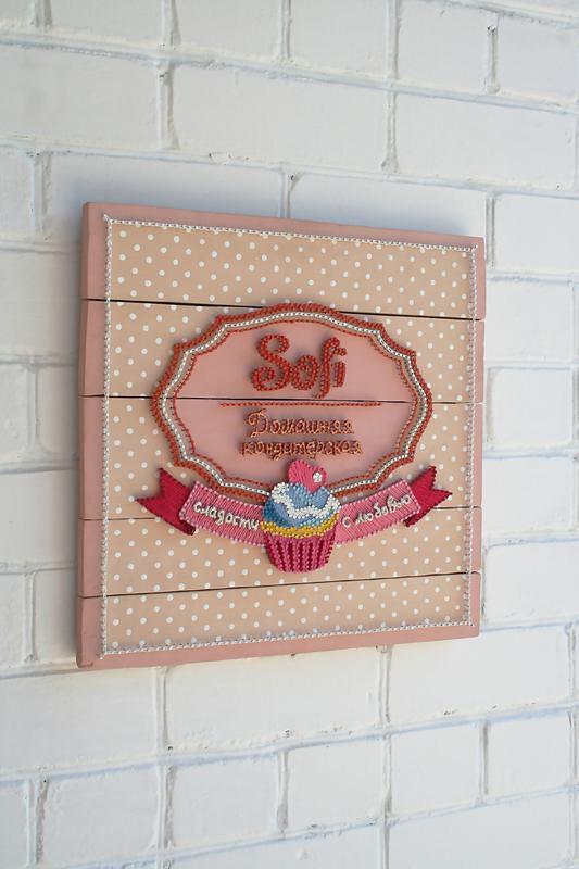 """Логотип для домашней кондитерской """"Sofi"""" в технике stringart"""