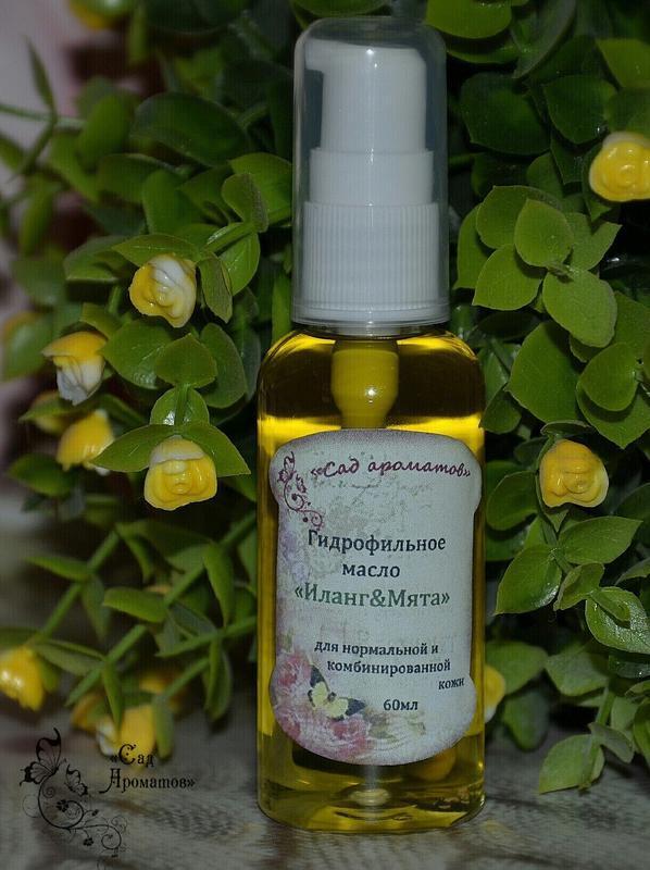 Гидрофильное масло для нормальной и комбинированной кожи лица