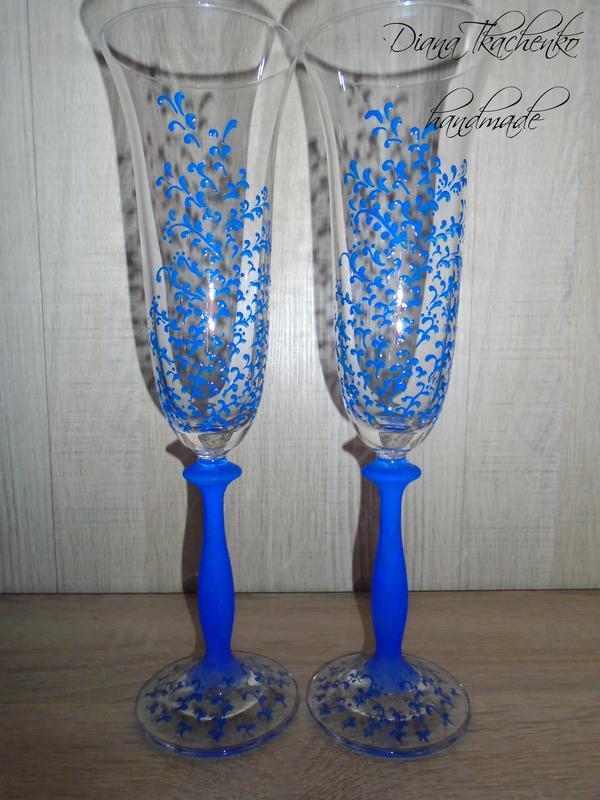 Набор в синем цвете