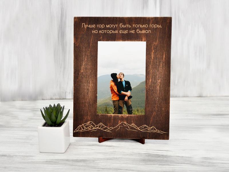 деревянная рамка для фотографий с гравировкой горы ручной работы