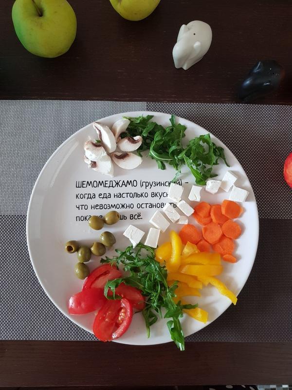 Тарелка с надписью на грузинском языке